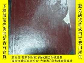 二手書博民逛書店CHEMICAL罕見ABSTRACTS VOL.97 NO.7 1982化學文摘 英文原版Y356856