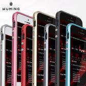 APPLE iPhone SE 4吋 金屬 手機殼 鋁合金 邊框殼 保護殼 5S i5 i5S 『無名』 K04109