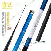 【熊貓】魚竿套裝組合手竿溪流臺釣竿釣魚竿桿