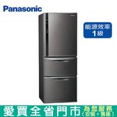 Panasonic國際468L三門變頻冰箱NR-C479HV-V含配送到府+標準安裝【愛買】