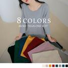 台灣製造。高含棉多色寬鬆抓皺七分袖上衣 OrangeBear《AB16592》