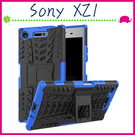 Sony XZ1 G8342 5.2吋 輪胎紋手機殼 全包邊背蓋 矽膠保護殼 支架保護套 PC+TPU手機套 蜘蛛紋 炫紋