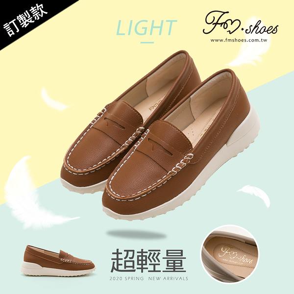包鞋.二代輕量防潑水豆豆鞋-棕-FM時尚美鞋-訂製款.Salient