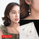韓國個性耳墜氣質女耳釘網紅耳環長款新款潮 高級感小眾耳飾Ps:星星耳墜2098