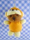 【震撼精品百貨】日本日式精品_熊_Bear~變身絨毛娃娃-熊變猴子