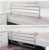 兒童成人老人床護欄起床輔助防摔床邊護欄扶手借力助力器床圍檔板