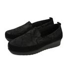 Grünland  懶人鞋 休閒鞋 厚底 黑色 女鞋 SC3980-NERO no036