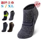 腳霸 氣墊船型除臭襪(S、XL尺寸)厚毛...