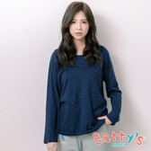 betty's貝蒂思 拼接縫釦小巧口袋上衣(深藍)
