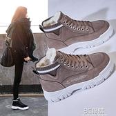 棉鞋女冬2020年新款冬季女鞋子加絨加厚馬丁靴百搭秋冬窩窩雪地靴 3C優購