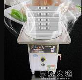 景匯廣東抽屜式腸粉機商用燃氣全自動蒸爐防干燒蒸腸粉機節能家用igo「摩登大道」