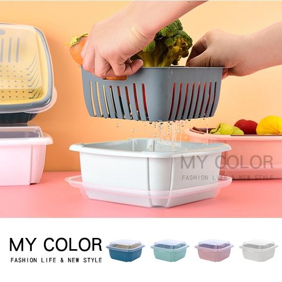 保鮮盒 瀝水籃 收納籃 收納盒 分裝盒 (小) 加蓋 冰箱收納盒 雙層 瀝水保鮮盒【M071】MY COLOR