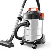 吸塵器家用強力大功率小型手持式地毯靜音干濕吹桶式吸塵機igo220V 全館免運
