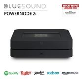 【結帳再折+24期0利率】BLUESOUND 無線串流音樂播放擴大器 POWERNODE 2i 黑/白 兩色