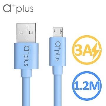 a+plus micro USB 極速3A大電流充電/傳輸線 1.2M (藍色) - ACB-031(BU)