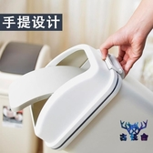 垃圾桶帶蓋長方形翻蓋搖蓋衛生間垃圾桶家用客廳臥室【古怪舍】