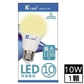 光然 LED球泡10W(黃光)【愛買】