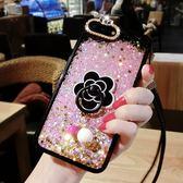 iphone6手機殼女款6s流沙液體流動蘋果7p手機殼新款韓國潮牌7plus『櫻花小屋』