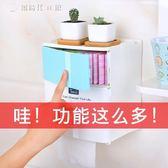 廁所捲紙盒衛生間紙巾盒廁紙盒衛生紙盒免打孔捲紙筒紙巾架置物架中秋節禮物