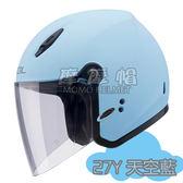 SOL 27Y 3/4 開放式安全帽《素色系列》天空藍