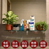 【易立家Easy+】50cm壓克力平台置物架 無痕掛勾 化妝品收納架透明貼片