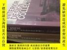全新書博民逛書店世界室內設計集成Y213283 世界室內設計集成編委會 編 遼寧