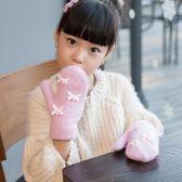 冬季女孩兒童小學生保暖女童中大童可愛加絨加厚少女手套圣誕禮物 美芭