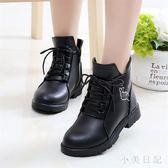 大碼女童短靴 兒童皮鞋女童短靴子新款真皮韓版馬丁靴中童加絨防滑棉靴 qf15229【小美日記】
