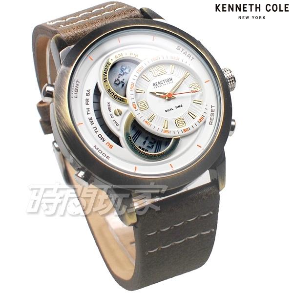 Kenneth Cole Reaction 極品魅力男 雙顯錶 兩地時間 多功能 鬧鈴 男錶 真皮錶帶 古銅 RK50863006