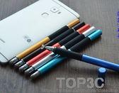 圓盤細頭高精度安卓觸控筆布頭電容筆「Top3c」