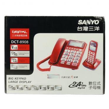 三洋2.4GHz數位親子機DCT-8908 (混款)
