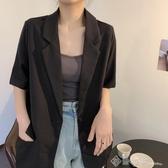西裝外套 胖mm西裝外套大碼垂感寬鬆韓版休閒黑色短袖小西服女上衣2020夏季 西城故事