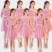 伊莎貝爾伴娘禮服女新款短款韓版姐妹團伴娘服顯瘦一字肩裙子 薔薇時尚