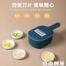 多功能削土豆絲切菜機 家用切絲刨絲器 切片切花切丁擦絲器 自由角落