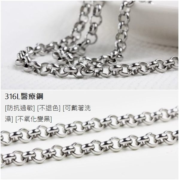 316L醫療鋼項鍊 3mm粗鍊 個性款O型純鏈子-銀 防抗過敏 不退色