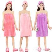 浴巾可穿女浴裙成人比純棉全棉柔軟超強吸水大可愛抹胸個性感『CR水晶鞋坊』