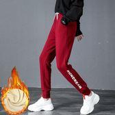 12 13 14 15 18歲初中學生加絨運動褲女孩外穿棉褲大童秋冬季褲子