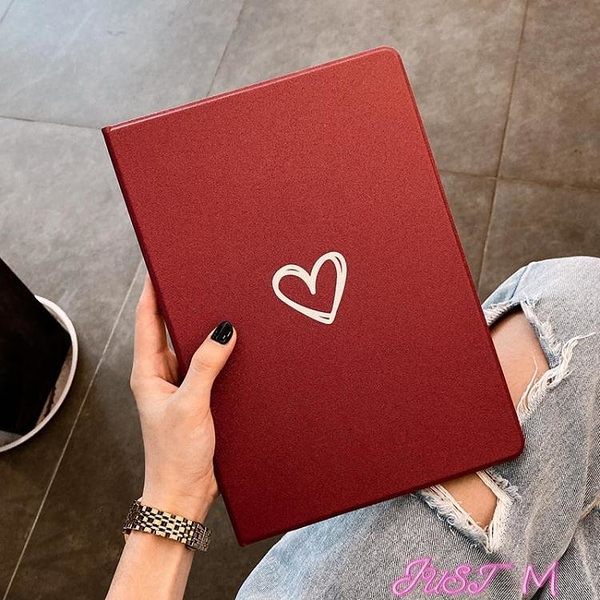 ipad保護套簡約新款ipad2020版保護套10.2寸mini5平板2019電腦 JUST M