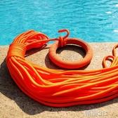 救生圈 浮漂救生繩 游泳池救生繩 救生浮鎖 出海游輪救生繩 新品