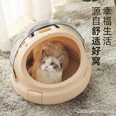 貓包太空艙貓籠子貓咪航空箱寵物外出貓窩兩用便攜手提包寵物用品 阿卡娜