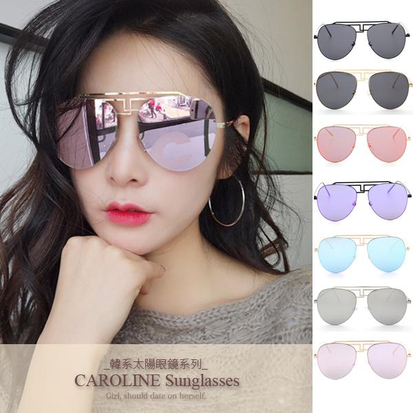 《Caroline》★年度最新網紅款潮流行時尚百搭明星抗UV太陽眼鏡 71296標檢局D74321