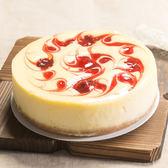 【木匠手作】櫻桃中乳酪蛋糕(六吋)