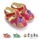 【樂樂童鞋】【台灣製現貨】MIT立體瓢蟲嗶嗶鞋 C008 - 男童鞋 MIT 台灣製 女童鞋 嗶嗶鞋 涼鞋