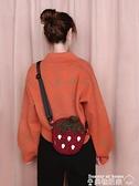 側背包 三色補丁草莓毛絨絨小包包女日系軟妹少女羊羔毛包可愛側背斜背包 美物