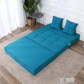 摺疊沙發床 沙發床可摺疊簡約現代客廳小戶型單人雙人坐臥兩用懶人沙發 3C優購HM