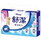 舒潔輕巧包衛生紙120抽*10包【愛買】...