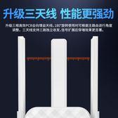 WiFi 接收器騰達A12 路由器wifi信號增強放大擴大器擴展器wifeigo全館免運 二度3C