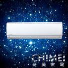 《CHIMEI奇美》極光變頻冷暖系列16-19坪 RB-S85HF1+RC-S85HF1(含基本安裝+舊機回收)