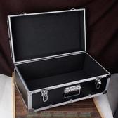 W百貨茜菲婭防火板手提車載旅行箱 大型工具箱 儲物箱 儀器箱 防火板 減震 承重力強MY~437