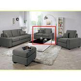 沙發 MK-699-3 布萊恩雙人椅(附抱枕2個)(不含茶几)【大眾家居舘】